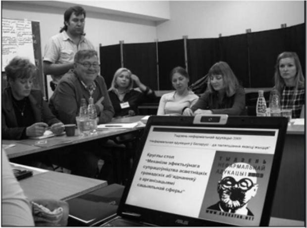 Круглы стол «Механізм эфектыўнага супрацоўніцтва асветніцкіх грамадскіх аб'яднанняў з арганізацыямі сацыяльнай сферы»